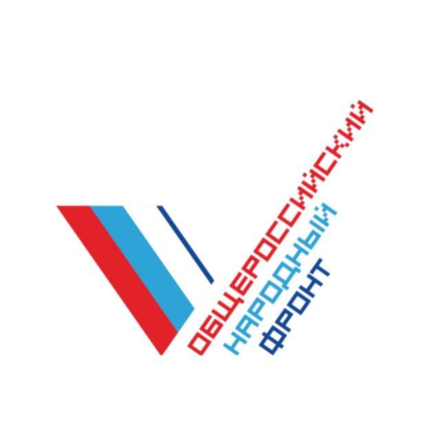 onf-logo