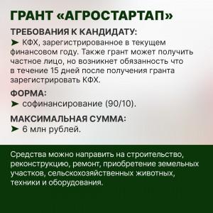 IMG-20200818-WA0004
