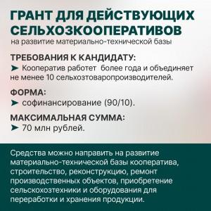 IMG-20200818-WA0005