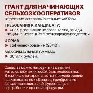 IMG-20200818-WA0010